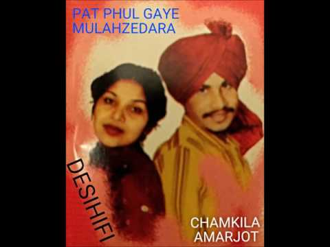 Pat Phul Gaye Mulahzedara - Amar Singh Chamkila & Amarjot