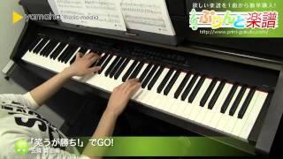 使用した楽譜はコチラ http://www.print-gakufu.com/score/detail/79564...