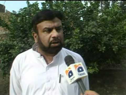 Charsadda Tarnab ARO Geo News Report