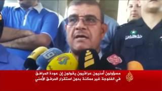 الشرطة العراقية تعلن عودتها للفلوجة