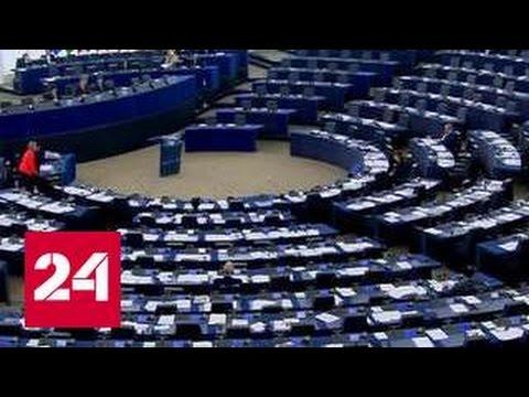 Евродепутаты притормозили процесс вступления Турции в ЕС