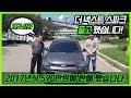 KNPA (Korean National Police Agency) - YouTube