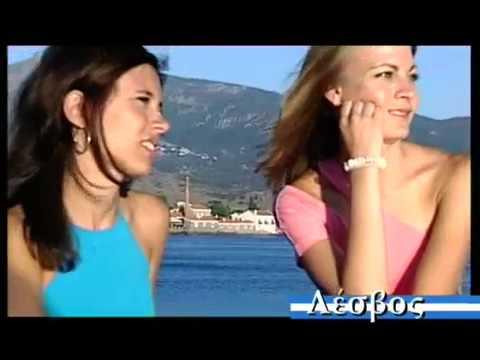 Lesvos Island Presentation by Mytilene Tours