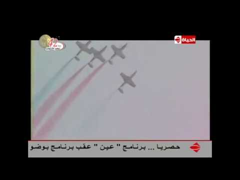 فيديو: جديد لعملية اغتيال الرئيس المصري السابق أنور السادات «بوضوح»