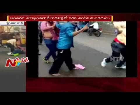 Attapur Ramesh Demise : Recorded Video Leaked   NTV Exclusive