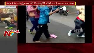 Attapur Ramesh Demise : Recorded Video Leaked | NTV Exclusive