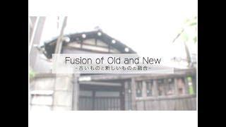 足立区広報番組6月放送 Fusion of Old and New