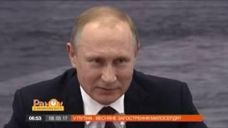 Почему Путин начал отпускать политических узников на свободу?