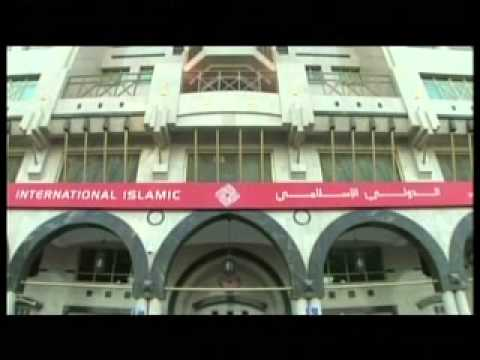 Qatar Central Bank 2008