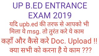 Up b.ed entrance exam 2019 form correction