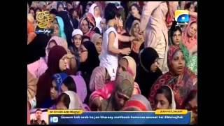 live shab e meraj transmission on geo tv