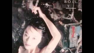 Syoko - Soil [FULL ALBUM]