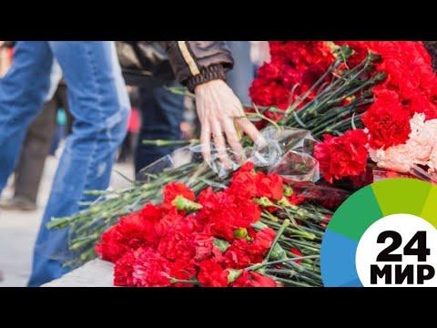 Вечная память: потомки спасшихся от геноцида армян вспоминают предков - МИР 24