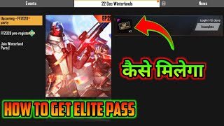 HOW TO GET ELITE PASS FULL DETAILS || FREE FIRE UPCOMING EVENT DETAILS || MG MORE