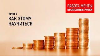 видео В январе 2015 ВКонтакте зарегистрировалось больше 5.6 миллионов