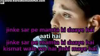 Paas Bulati Hai Kitna Rulati Hai Alka Sunidhi Video Karaoke With Lyrics