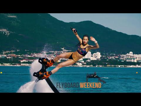 FlyBoard Weekend Open 2017