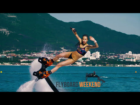Флайборд шоу с шампанским. Флайборд уикенд FlyBoard Weekend Open 2017 в Геленджике
