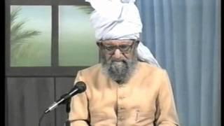 Urdu Dars Malfoozat #519, So Said Hazrat Mirza Ghulam Ahmad Qadiani(as), Islam Ahmadiyya