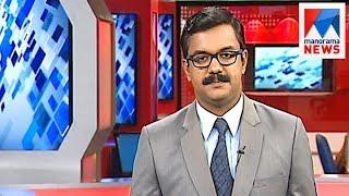 പ്രഭാത വാർത്ത | 8 A M News | News Anchor - Priji Joseph | August 02, 2017  | Manorama News