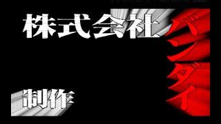 Nintendo 64 Longplay [045] Neon Genesis Evangelion