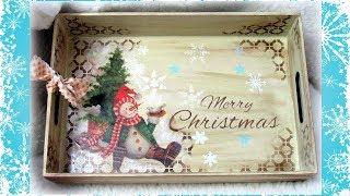 Bandeja de Natal com Pátina e Decoupagem