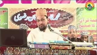 Muzrim Kaun Ilzam Kis par Part 02 by Farooque Khan Razvi Sahab