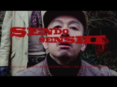 White Dolemite's - Sendo Senshi: Official Trailer