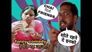 Chai peelo friends anty comedy||chai anty with nana patekar||ankit pictures||make joke of||chai wali