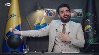 عادل عبد المهدي الغضب الدافق واعترافه بما حصل ، وحلوله الترقيعية    البشير شو الجمهورية  