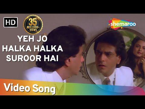 Yeh Jo Halka Halka Suroor Hai | Rekha | Jeetendra | Souten Ki Beti | Old Hindi Songs | Kishore Kumar