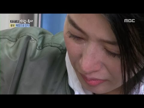 [Human Documentary People Is Good] 사람이 좋다 - HwangBo long-stored tears finally burst 20161204