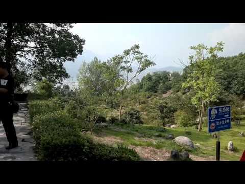 Yichang city China