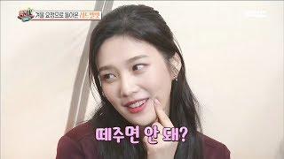 [HOT] Red Velvet -  be charming, 섹션 TV 20181203