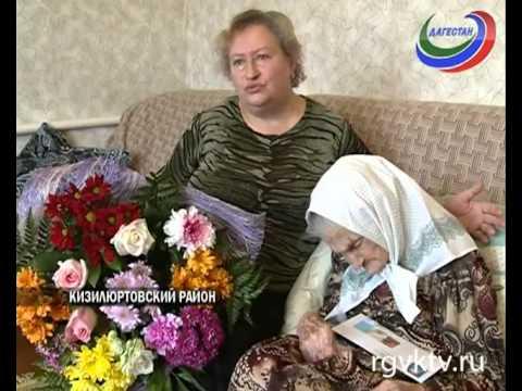 В Дагестане Пенсионный фонд поздравляет долгожителей