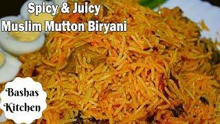 Ambur mutton biryani In Tamil|Ambur mutton biryani seivathu eppadi|Ambur mutton biryani recipe step