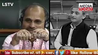 जब भाजपा सांसद की बोलती बंद कर दी सपा प्रमुख श्री Akhilesh Yadav जी ने आप भी देखे👇