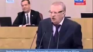 Жириновский о Пугачевой