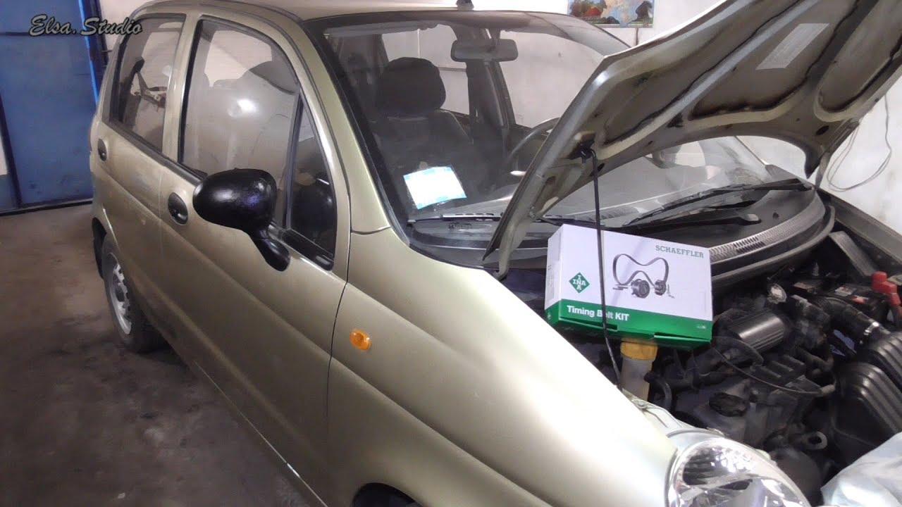 Замена ремня ГРМ Daewoo Matiz