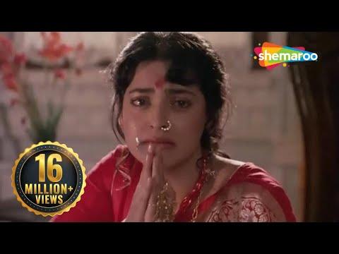 शादी के दिन जिसने जूही पर किया रेप उसी को बनाया अपना पती - Juhi Chawla Superhit Hindi Movie  Film & Animation