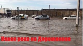Последствия ливня в Волгограде 15.07.18