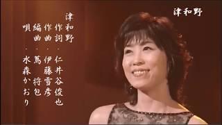 作詞: 仁井谷俊也 作曲: 伊藤雪彦 編曲: 蔦 将包.