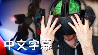 【中文字幕】最酷VR游戏 《削减预算》 | Jacksepticeye | HTC Vive虚拟实境 | MIND BENDING PORTALS - Budget Cuts