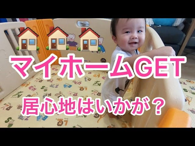 ?????????????????????He got his house at the age of nine months.???????????9??????????