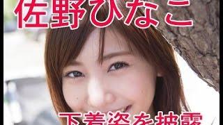 チャンネル登録お願いします☆ ⇒https://www.youtube.com/channel/UCNpdt...