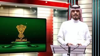 حسن خضران الحارثي | شاعر الحجاز | النسخة الرابعة | المرحلة التمهيدية