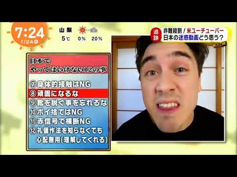 Youtubers in Japan TV Segement | Feat. Abroad in Japan