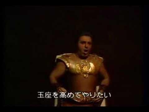 Carlo Bergonzi - Aida - Celeste Aida