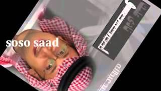 لو يوم أحد   عبد المجيد عبدالله