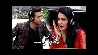"""Faysal Qureshi, Meera & Saud playing """"Kuch Kaha Kia"""""""